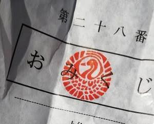 100mm単焦点一本勝負 at 鎌倉(前フリ)