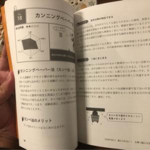 書籍について〜よくあるご質問に回答〜