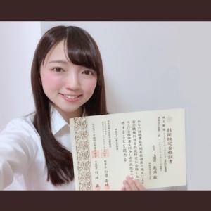 jiji勉強法講座で日大ミスが合格!
