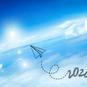 2020年上半期と1月の運勢・風のエレメンツ編(双子座、天秤座、水瓶座)