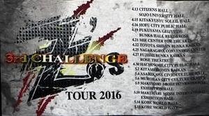 春ツアー!永ちゃんありがとう ♫ 【 Z's TOUR 2016 】/前篇