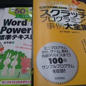 新刊 本 購入したけど、、、、ぶ厚さにビビってます(笑)