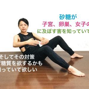 砂糖が子宮、卵巣、女子の体に及ぼす害と対策