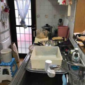 温泉が厄払いと蕎麦と日帰り温泉と蟹と味噌に②