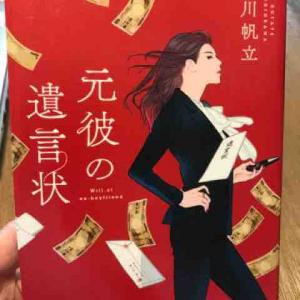 こんな本を読みました