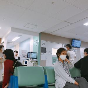 病院💉 と 雨漏れ調査🔍