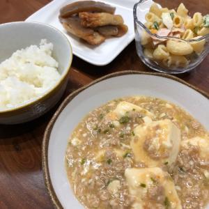 10月16日(水)の夕飯