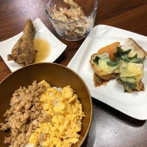 11月12日(火)の夕飯