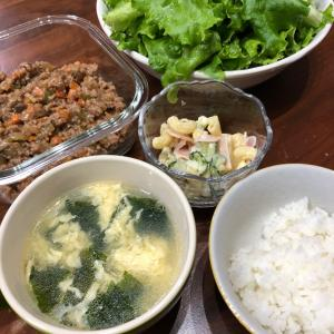 11月17日(日)の夕飯