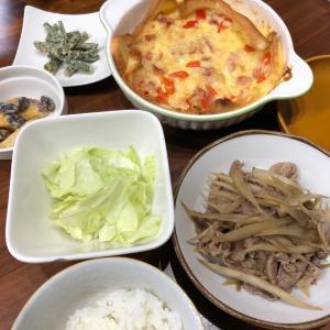 11月19日(火)の夕飯