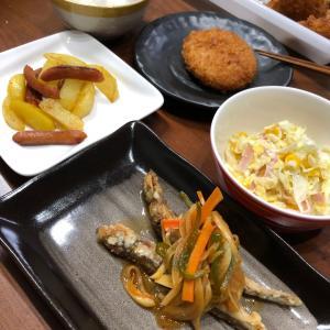 11月23日(土)の夕飯