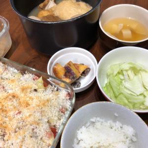 11月26日(火)の夕飯(娘のお友達も♪)