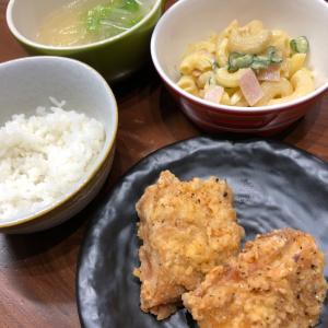 11月27日(水)の夕飯