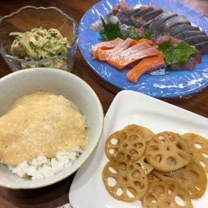 12月1日(日)の夕飯