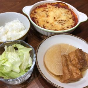 12月9日(月)の夕飯