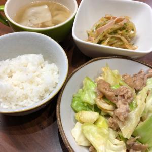 12月10日(火)の夕飯