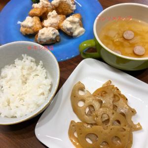 1月17日(金)の夕飯