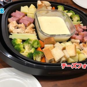 1月26日(日)の夕飯
