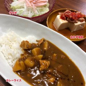 2月25日(火)の夕飯