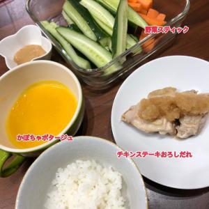 4月2日(木)の夕飯