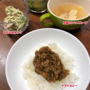 4月9日(木)の夕飯