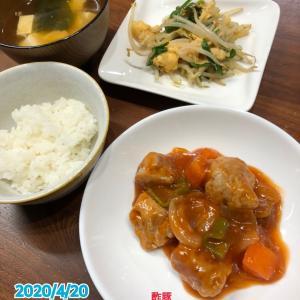 4月20日(月)の夕飯