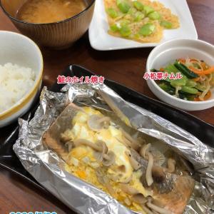 5月28日(木)の夕飯