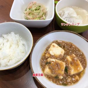 6月2日(火)の夕飯