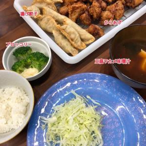 6月16日(火)の夕飯