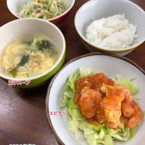 6月23日(火)の夕飯