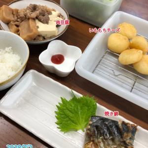 7月2日(木)の夕飯