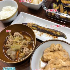 8月3日(月)の夕飯