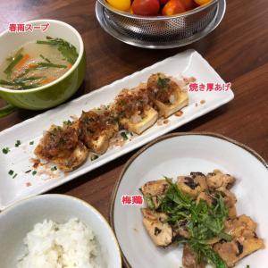 8月4日(火)の夕飯
