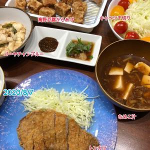8月7日(金)の夕飯