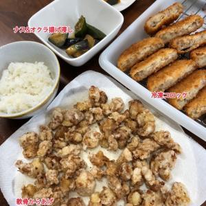9月4日(金)の夕飯