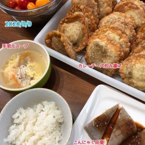 9月9日(水)の夕飯
