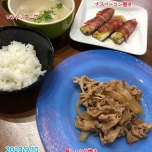 9月10日(木)の夕飯