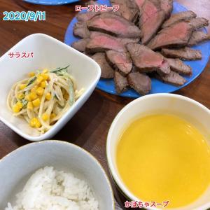 9月11日(金)の夕飯