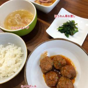 9月14日(月)の夕飯