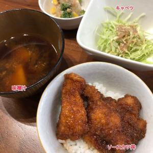 9月16日(水)の夕飯