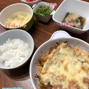 9月18日(金)の夕飯