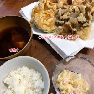 9月21日(月)の夕飯