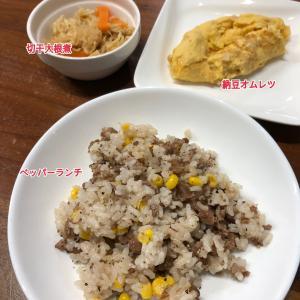 9月26日(土)の夕飯
