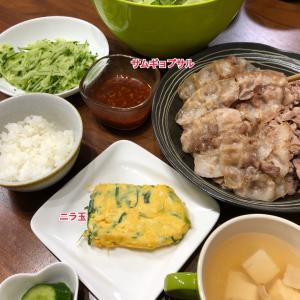 10月20日(火)の夕飯