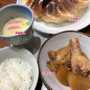 10月21日(水)の夕飯