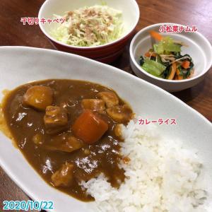10月22日(木)の夕飯