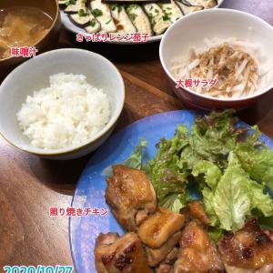 10月27日(火)の夕飯