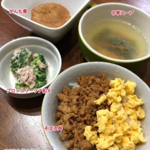 10月28日(水)の夕飯