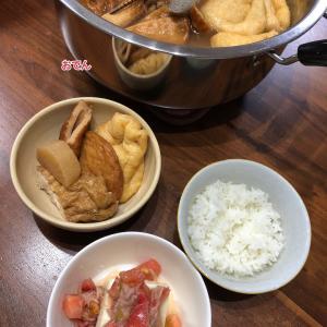 11月3日(火)の夕飯