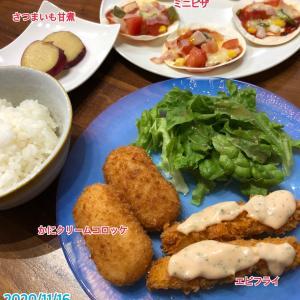 11月16日(月)の夕飯